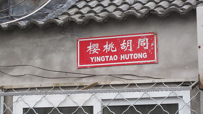 Hutongs