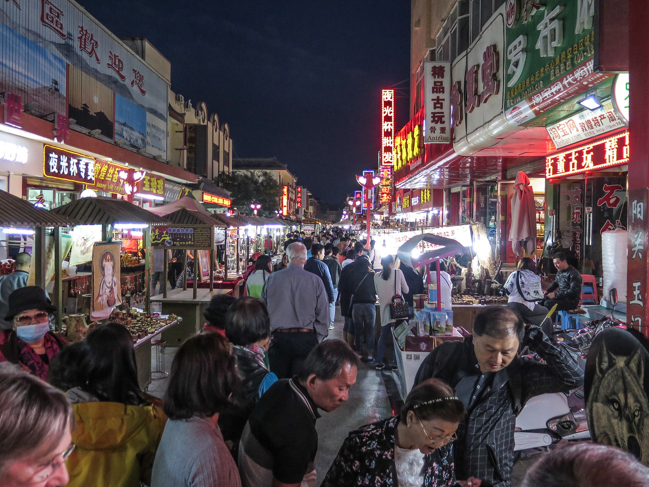 Evening Market in Dunhuang