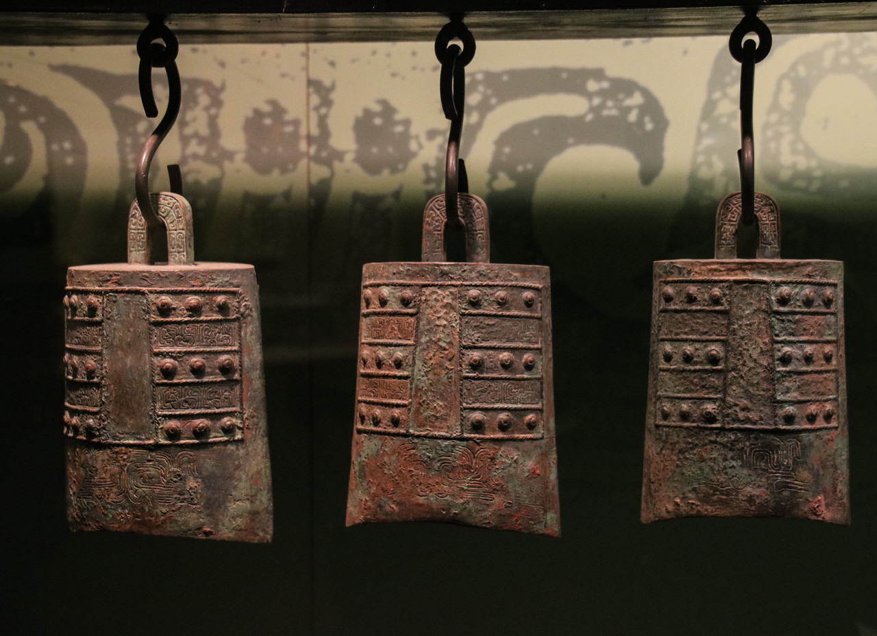 Bronze Chime Bells (5-8C BCE)