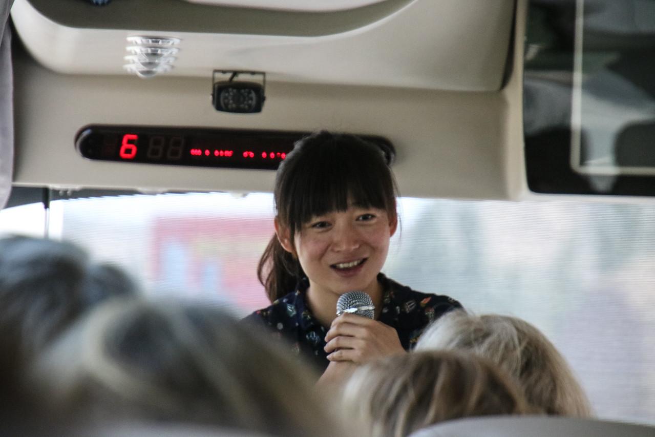 Lanzhou Tour Guide