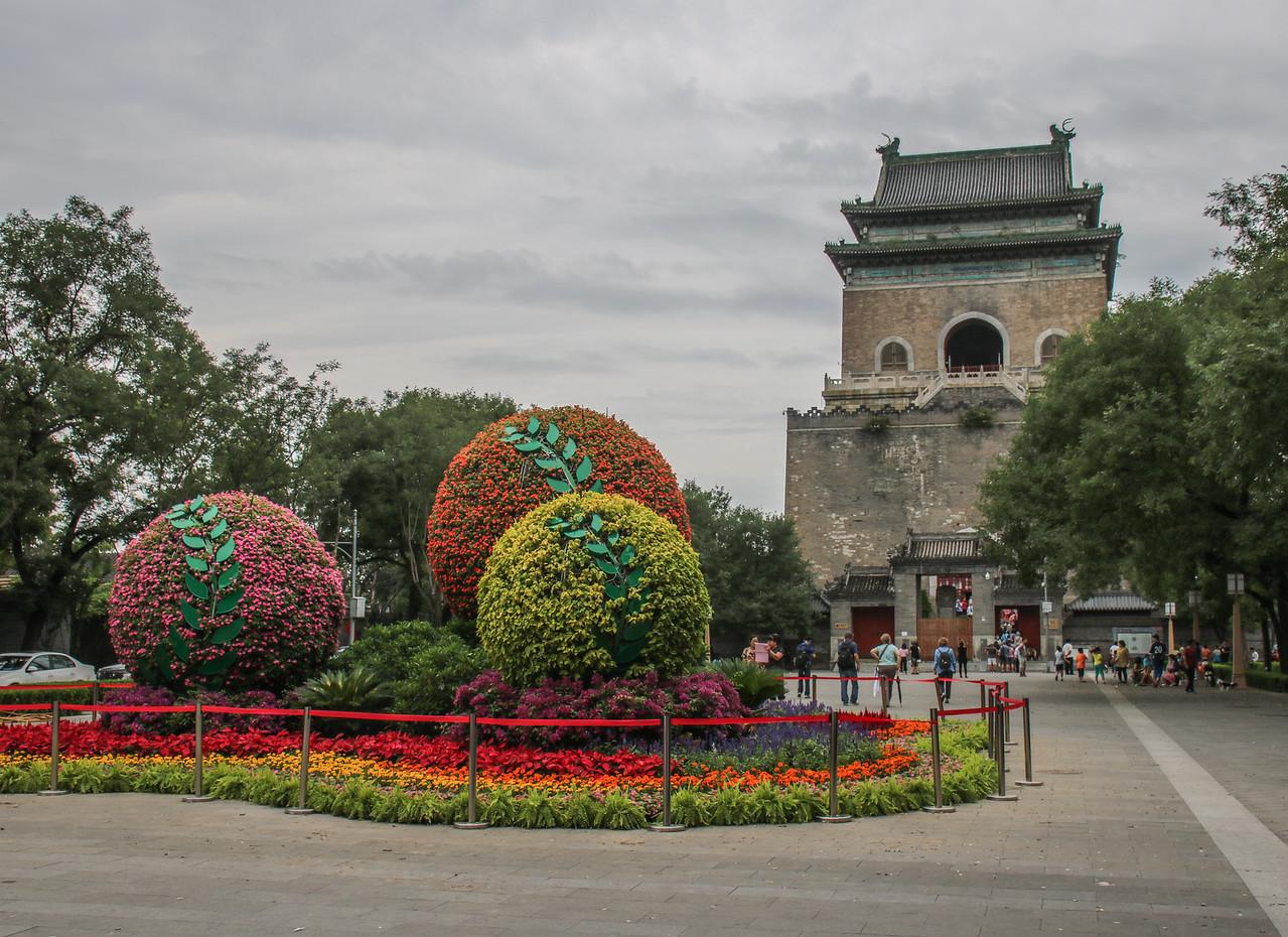 Beijing Bell Tower (15C)