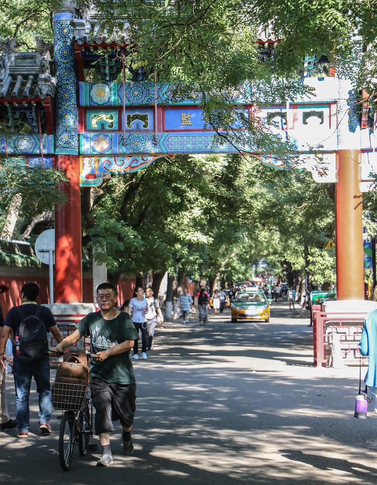 Beijing Confucian Temple (14C)