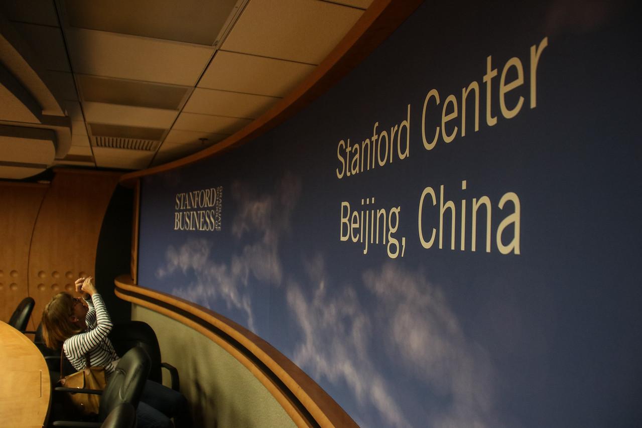 Stanford Center