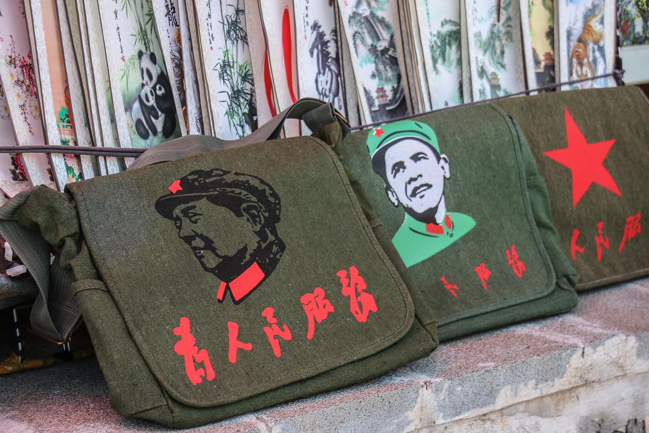 Oba-Mao at the Great Wall