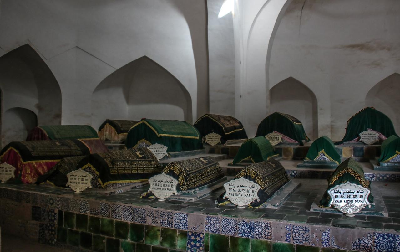 Afaq Khoja Mausoleum (17C)