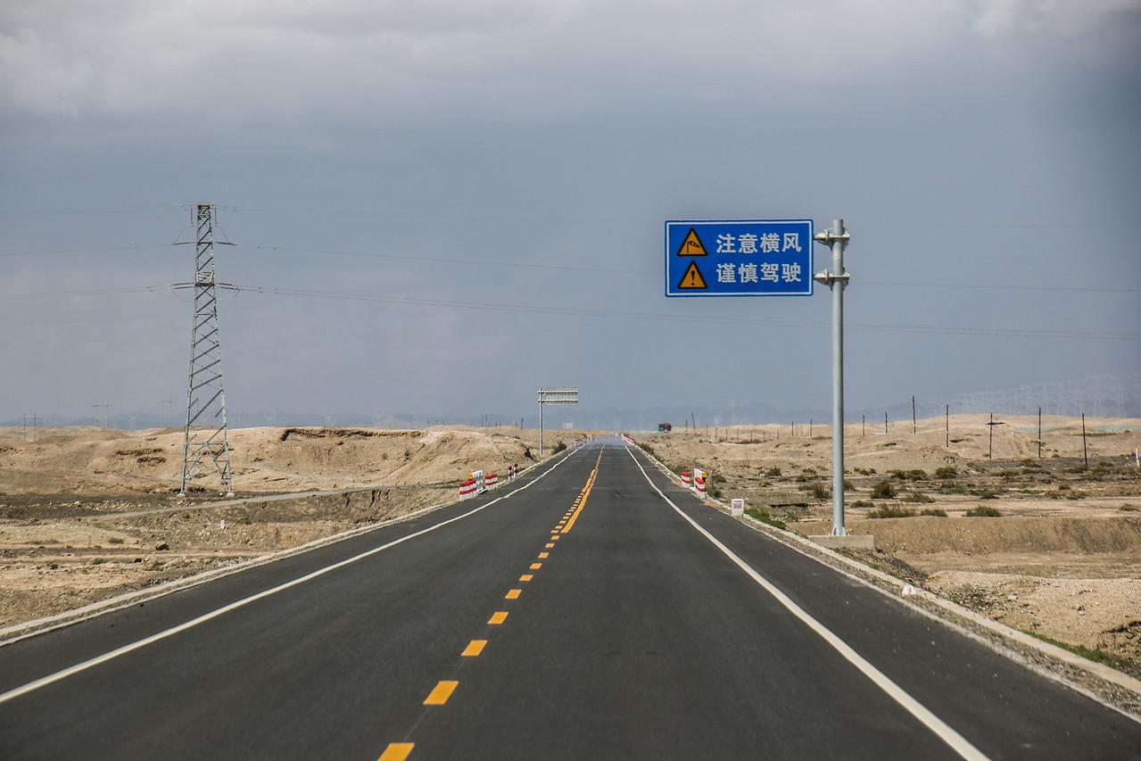 Dunhuang to Liuyuang