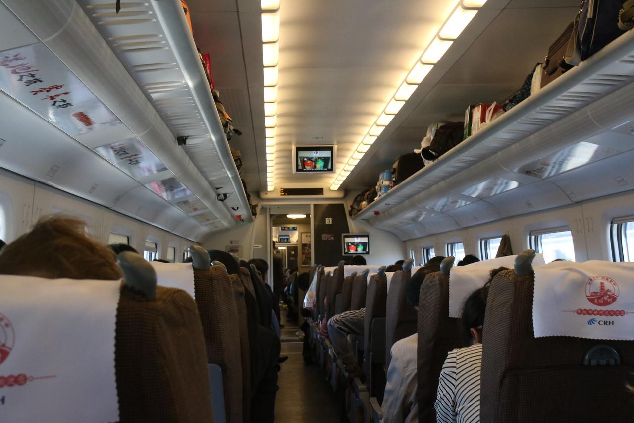 Train to Turpan