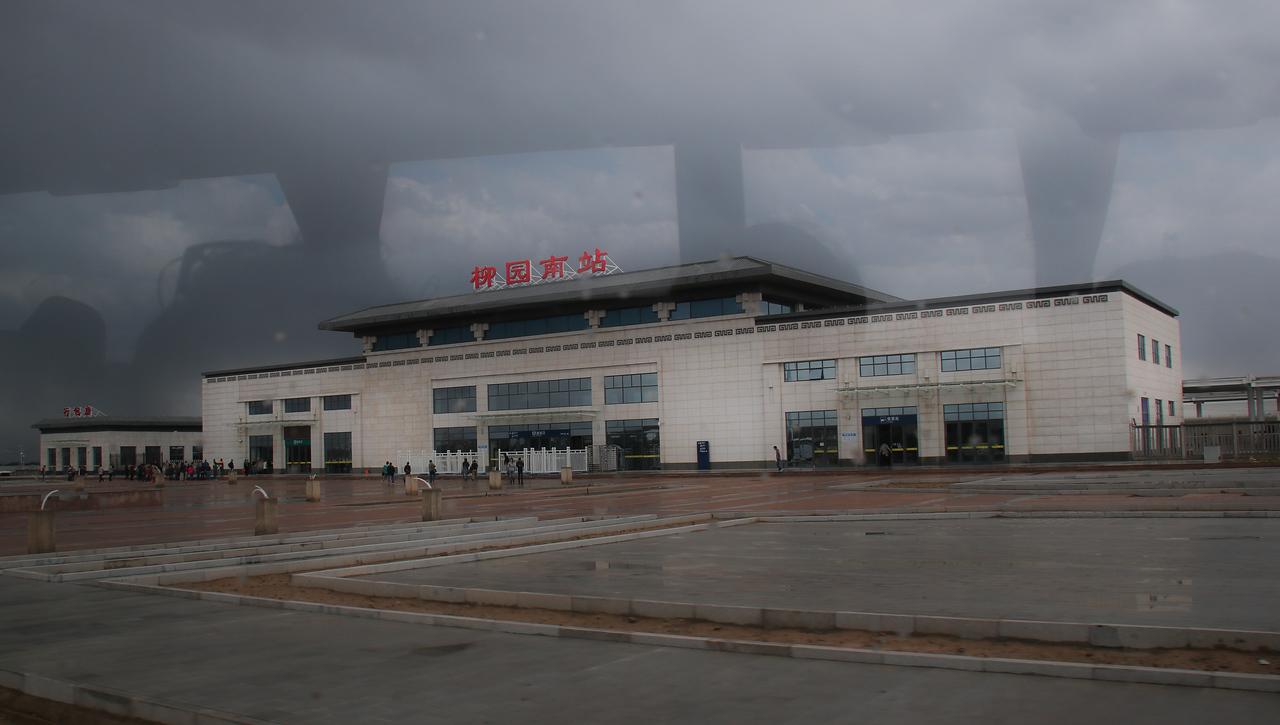 Liuyuan Train Station