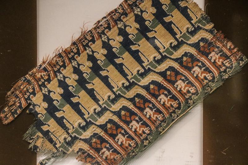 Brocaded Pillow (Han Dynasty)