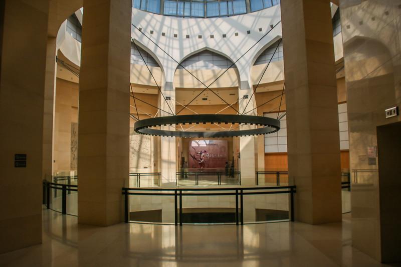 Xinjiang Provincial Museum
