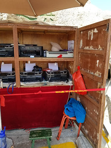 Print station at one of the peaks