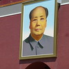 Chairman Mao Zedong. We didn't visit his tomb!