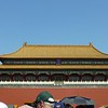 Meridian Gate of the Forbidden City