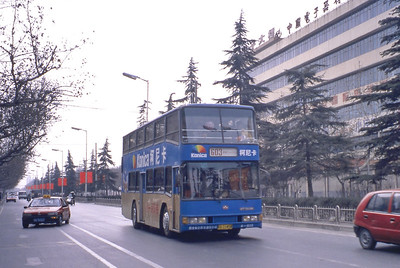 Xian Bus A21438 Mar 98_Ankai HFF6100BK