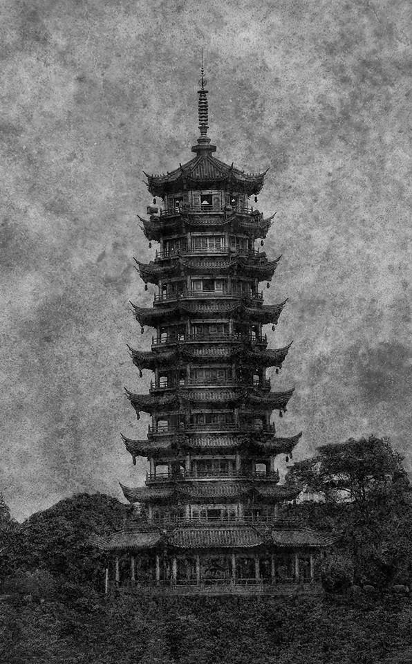 Guilin Pagoda