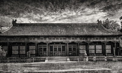 Forbidden City. Inner Court Quarters. Beijing.