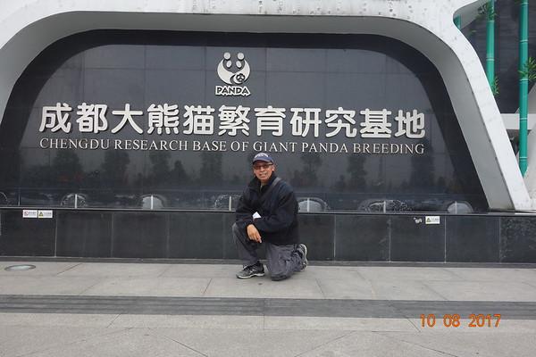 China-Chengdu-Sichuan