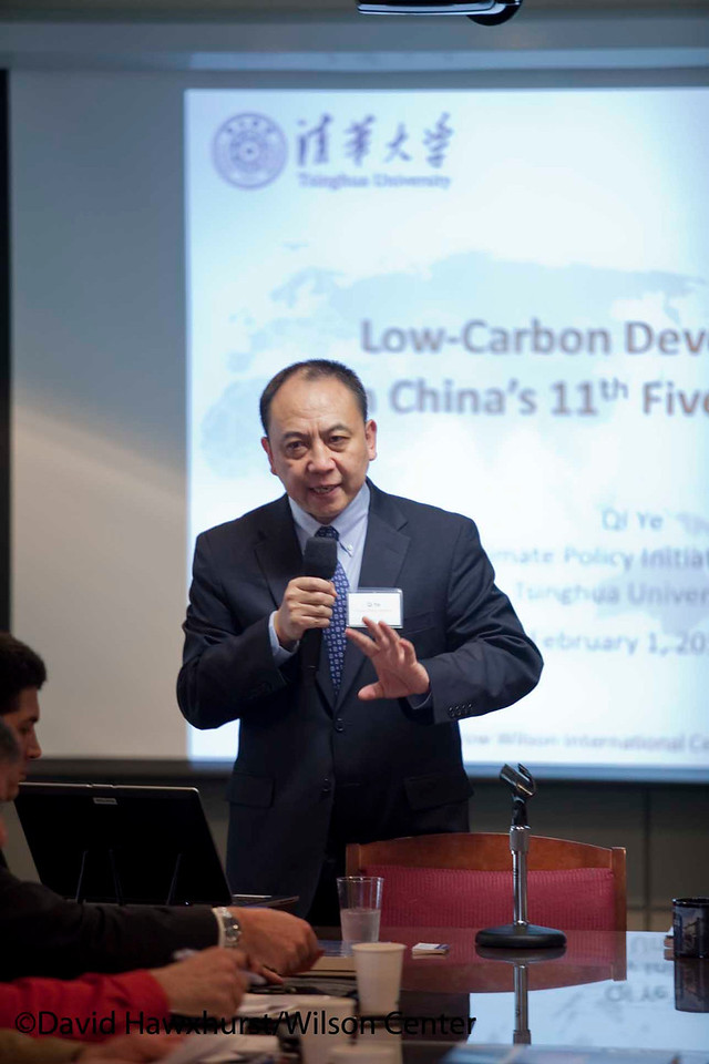 Review of Low-Carbon Development in China<br /> <br /> Speaker(s): Qi Ye, Philip Andrews-Speed