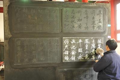 Beilin Museum, Xi'an, Shaanxi
