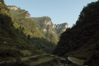 Dehang, Hunan