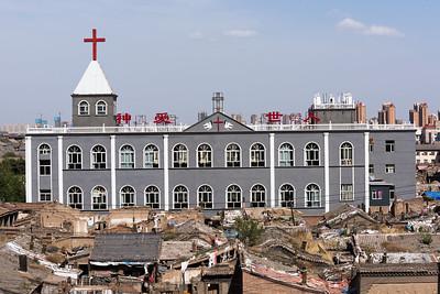 Datong, Shanxi Province