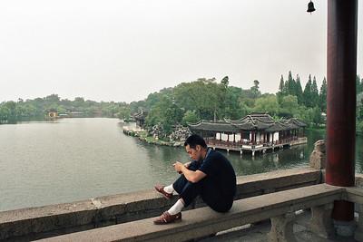 Yangzhou, Jiangsu