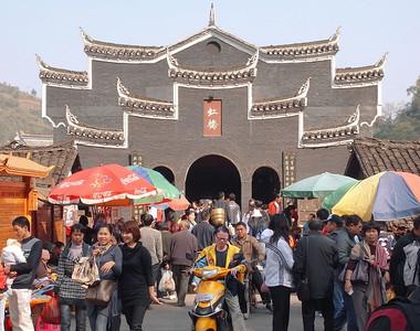 Fenghuang, Hunan