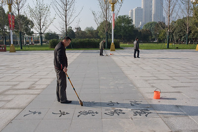 Hankou Jiangtan Park,  Wuhan