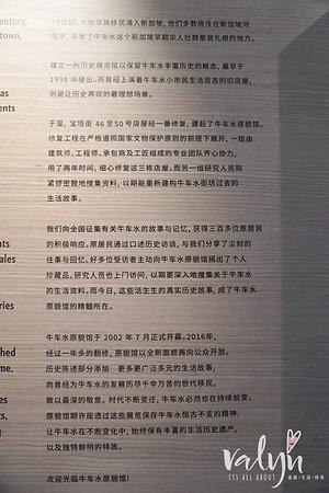 China Heritage Museum