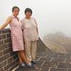 The Great Wall East Badaling, Beijing