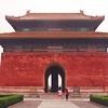 Gateway to Ming Tombs, Beijing