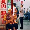 Muslim Snack Street, Xi'an