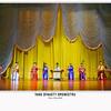 Tang Dynasty Orchestra, Xi'an