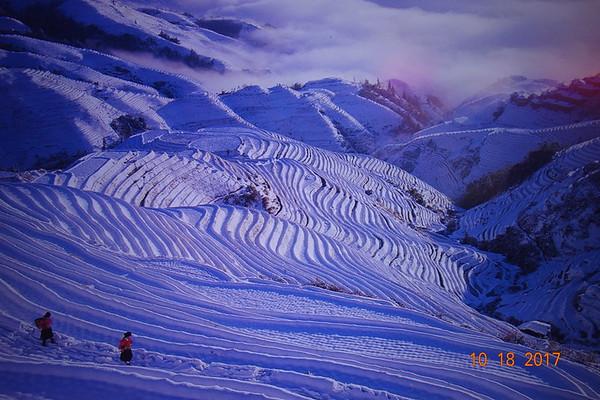 China-Longji Terraces