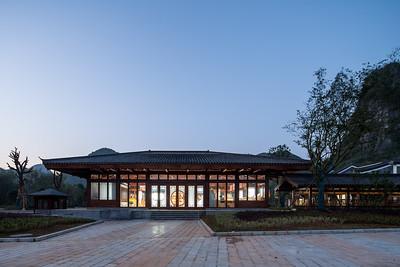 JiuYi Mountain Tourist Service Center