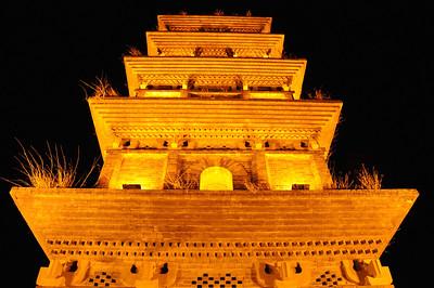 China: Nanjing: Jiuhuashan Park Pagoda 2011