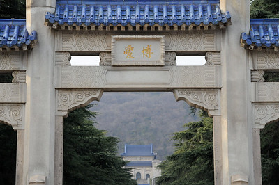 China: Nanjing: Sun Yat-sen Mausoleum 2011