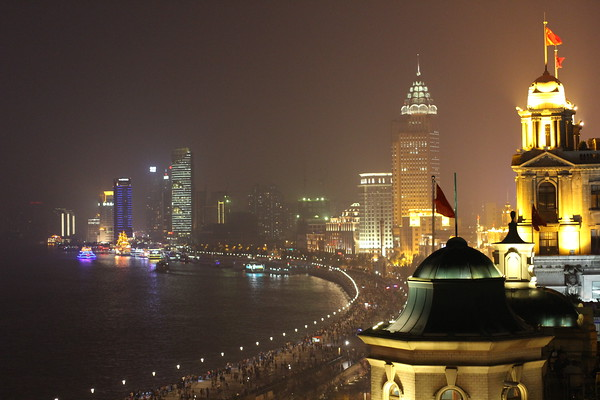 The Bund, Central Shanghai Waterfront
