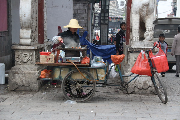 Jianshui Streeet Vendor Grill