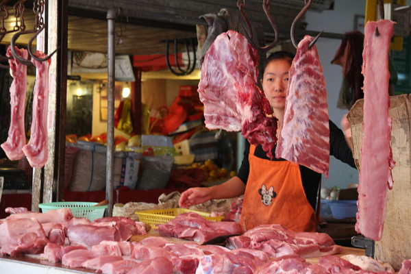 Shanghai Meat Market