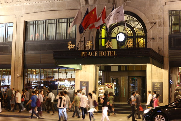 The Peace Hotel, Shanghai