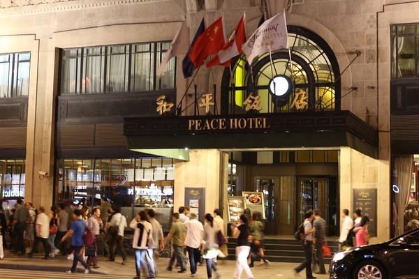 The Peace Hotel, Shanghai