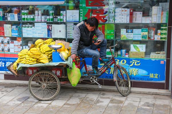 Shangri-la, street vendor