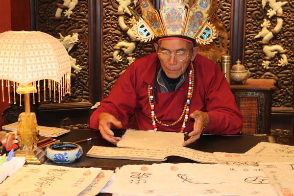 Dongba Naxi Culture Museum, Lijiang