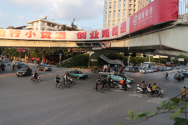 Kunming, capital and largest city of Yunnan Province