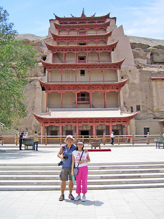 Silk Road 絲路 2005