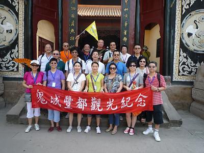 Yangtze cruise 長江三峡 2009