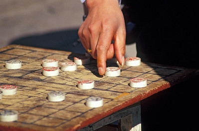 Chinese Checkers, Kunming