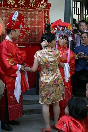 A Traditional Wedding in the Zhujiajiao Water Town:  Shih-Hung and Danielle, Sep 2008