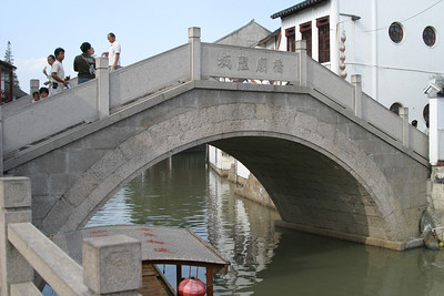 Zhujiajiao has a number of canals, such as this one.